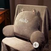 卡通可愛抱枕靠座椅腰靠腰枕椅子舒適腰垫【君來佳選】