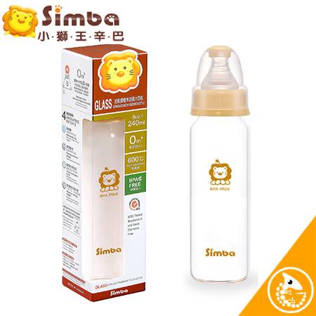 金寶貝 Simba 小獅王 金裝版 超輕鑽玻璃 大奶瓶 240ml S6903【02302】