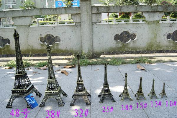 CH108─巴黎埃菲爾鐵塔浪漫鐵藝居家裝飾擺件畢業禮物送同學老師閨蜜(13厘米)