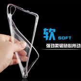 【SZ】透明 0.3mm TPU 軟殼 保護殼 SONY 手機殼 Xperia X/XA Xperia X Performance保護套 透明殼 殼