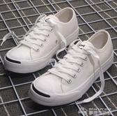 開口笑帆布鞋新款男鞋女鞋情侶低筒休閒鞋學生貝殼頭板鞋 夢想生活家
