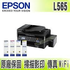 EPSON L565 有線網路/Wifi/傳真七合一連續供墨傳真複合機(含稅含運)*原廠配送*全新品 含原廠4色墨水
