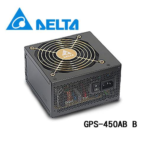 台達 實在力量 GPS-450ABB 80+銅牌 / 120mm風扇 450W 電源供應器