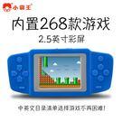 小霸王PSP游戲機掌機兒童益智玩具掌上彩屏懷舊經典俄羅斯方塊機掌上遊戲機·樂享生活館liv