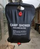 戶外20L簡易洗澡曬水沐浴袋太陽能熱水袋便攜【3C玩家】
