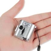 60倍帶LED燈高顯微鏡清集郵珠寶茶葉煙郵票鑒定驗鈔便攜式 優拓