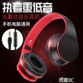 手機耳機 頭戴式電腦耳麥有線吃雞帶話筒游戲音樂通用 玩趣3C