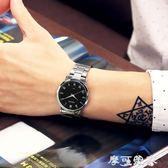 韓版時尚簡約潮手錶男女士學生防水情侶錶女錶休閒復古男錶石英錶 摩可美家