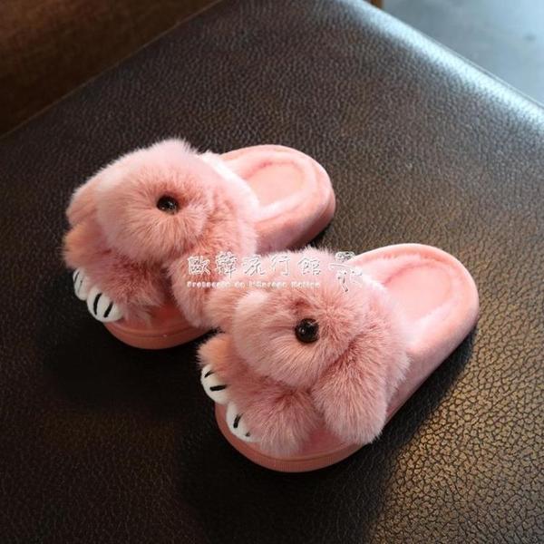 居家拖鞋保暖情侶男女卡通包跟加厚底毛毛可愛防滑室內居家月子棉拖鞋 歐韓流行館