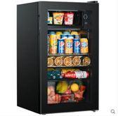 紅酒櫃 Candor/凱得紅酒櫃恒溫酒櫃冰吧家用客廳紅酒酒櫃小型冰箱冷藏櫃 MKS霓裳細軟