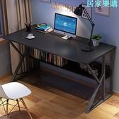 電腦桌 簡易電腦桌台式家用書桌簡約現代桌子臥室寫字台學生學習桌辦公桌【八折搶購】