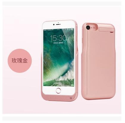 蘋果6背夾充電寶便攜超薄iphone7s手機殼專用i8電池毫安半包(w)i6/i6S/i7/i8