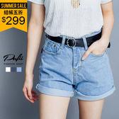 (現貨-除了淺藍L)PUFII-牛仔短褲 中高腰反折丹寧牛仔短褲(附皮帶) 3色 0412 現+預 春【CP10737】