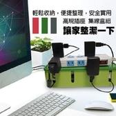 金德恩 台灣製造 台灣專利 6尺延長線+轉換插頭-紅色