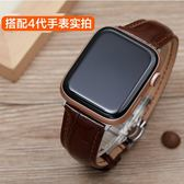 蝴蝶不銹鋼扣apple watch手錶錶帶42mm38商務蘋果iwatch1/2/3/4潮男女series配件s3透氣40mm44 小宅女