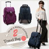旅行袋-法國盒子.尼龍旅行二用後背/拉桿袋(共二色)9016