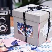 爆炸盒子 七夕禮物禮盒子情侶表白抖音同款手工DIY材料包 綠光森林