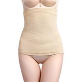 典雅膚/均碼 束腹帶束腰帶 產後保養美體塑身衣 高腰瘦身燃脂無痕束縛塑形綁帶收腹帶C0496
