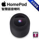 【3C潮流商品】Apple HomePo...