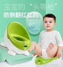 嬰兒童坐便器女孩寶寶小馬桶幼兒小孩座廁所神器尿桶男孩便盆尿盆QM 依凡卡時尚