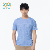 【WIWI】素面防曬排汗涼感衣(麻花藍 男M-3XL)