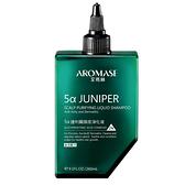 AROMASE 艾瑪絲 2%5α捷利爾頭皮淨化液-去涼配方 (260ml/瓶)【杏一】