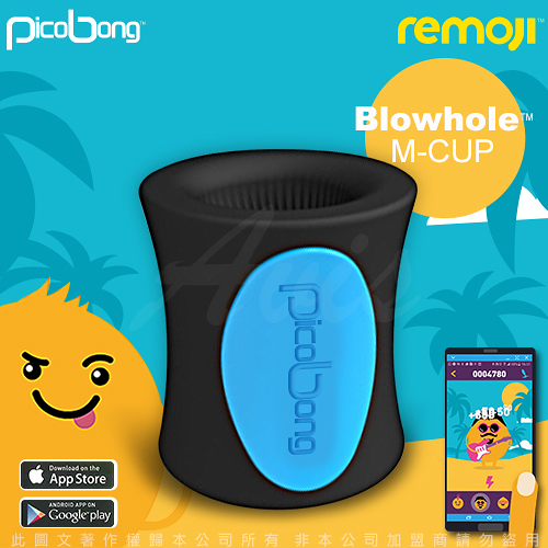 飛機杯 情趣用品送潤滑液再9折♥瑞典PicoBong REMOJI系列APP智能互動BLOWHOLE噴泉杯6段變頻男用自慰杯