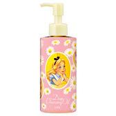 日本 DHC深層卸粧油 愛麗絲限定版 200mL 象牙粉 ◆86小舖 ◆ 公司貨