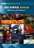 (二手書)BBC新聞英語2商業與金融