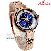 RELAX TIME 綻放系列 美麗光彩鏤空秒盤女錶 防水手錶 手鍊錶 深藍x玫塊金 RT-63-6