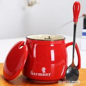 馬克杯 陶瓷杯子馬克杯帶蓋勺創意情侶早餐杯牛奶杯logo定制咖啡杯大水杯  歐萊爾藝術館