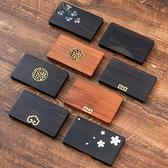 復古典紅木質名片夾黑檀木制名片盒實用送男士女士禮物公司商務定制logo刻字