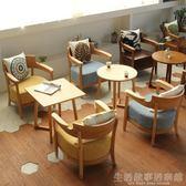 北歐辦公室接待奶茶店西餐咖啡廳桌椅組合簡約休閒卡座單人皮沙發YTL Life Story
