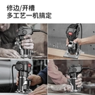 日本質造修邊機木工多功能家用電木銑機開槽機雕刻鋁塑倒裝板鑼機 NMS 樂活生活館