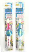 專品藥局 日本川西 POTAN 負離子 兒童安全學習牙刷 (適合2歲以上兒童) 【2005210】