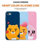 韓國 Kakao Friends 浮雕矽膠 防摔軟殼 手機殼│iPhone 6/6S 7 Plus LG G6 S7 Edge S8 Plus│z7994