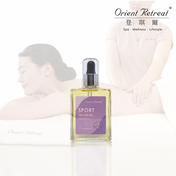 【Orient Retreat登琪爾】背部調理油Sport Healing Oil for back and shoulder use(60ml)