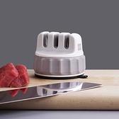磨刀石 迷你磨刀器鎢鋼磨刀石金剛石陶瓷精磨菜刀家用磨刀棒 風馳