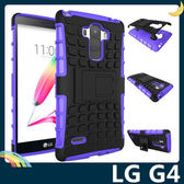 LG G4 H815 輪胎紋矽膠套 軟殼 全包款 帶支架 保護套 手機套 手機殼