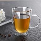 原點居家創意雙層玻璃馬克杯耐熱辦公咖啡杯玻璃水杯牛奶杯情侶杯子360ml