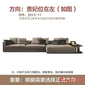 L型沙發 裝典北歐布藝沙發簡約大小戶型現代客廳L型整裝貴妃沙發組合s157T