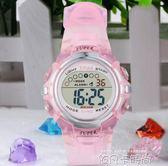 兒童手錶男孩女孩防水夜光電子錶 可愛女童小學生游泳果凍手錶潮 依凡卡時尚