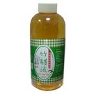 竹醋液(500c.c. / 瓶)...