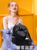 女士旅行雙肩包女新時尚小背包牛津布大容量旅游帆布學生書包 極客玩家