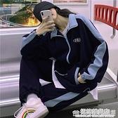 學生韓版寬鬆顯瘦運動服套裝女春秋洋氣時尚網紅衛衣休閒兩件套潮 完美居家