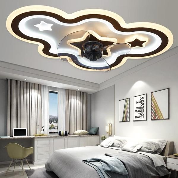 吸頂風扇燈110V-220V北歐客廳臥室餐廳兒童隱形電扇燈吊扇燈一體【快速出貨】