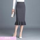 針織魚尾裙 2020包臀寬鬆修身裙春夏中長款彈力荷葉邊柔軟時尚針織魚尾半身裙 裝飾界