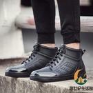 雨靴短筒釣魚鞋防水水鞋男防滑雨鞋廚房時尚膠鞋【創世紀生活館】