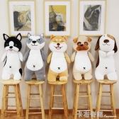 可愛狗狗柴犬抱枕毛絨長條枕頭抱著睡覺抱娃娃公仔女孩韓國搞怪  卡布奇諾