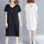 洋裝 連身裙夏中大尺碼女裝純色簡約200斤寬鬆V領交叉露背中長款棉短袖連衣裙